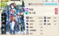 1128 小田原城