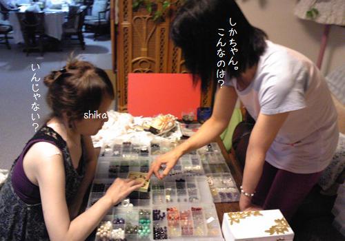 Image560a_20110911002631.jpg