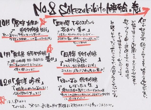 SCN_0003.jpg