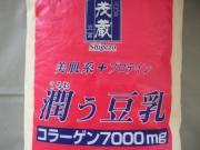 2012_0710豆乳0003