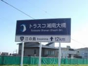2012_0805湘南0027