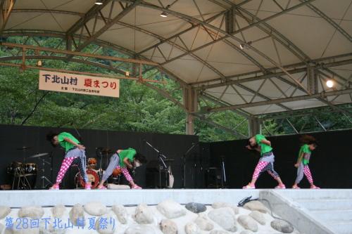 キッズダンス2