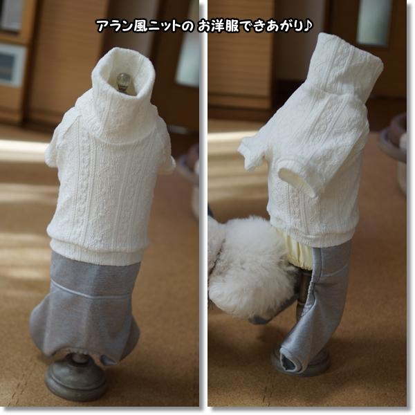 白いシンちゃんに白い服1