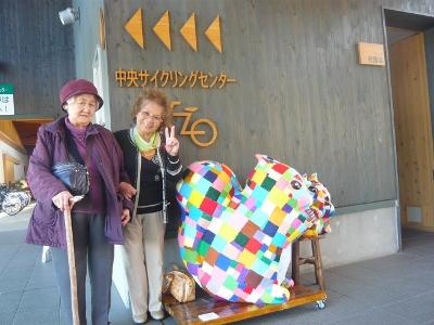 繧「繝シ繝医ヵ繧ァ繧ケ繧ソ 038 (400x300)