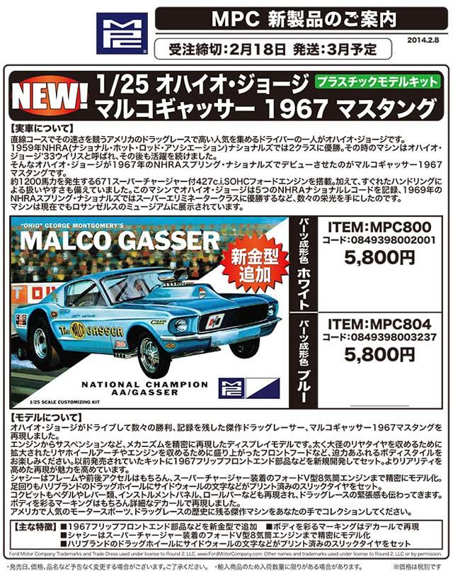 MPC800_804.jpg