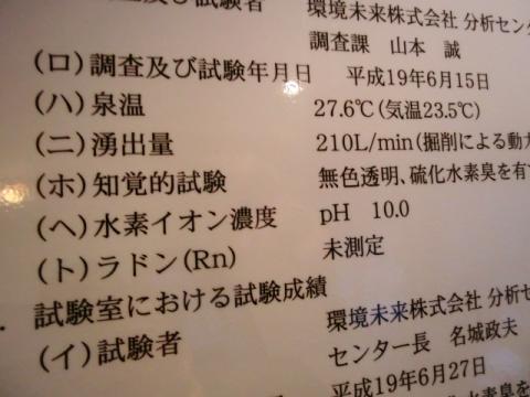 CIMG3273s.jpg