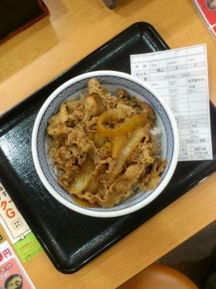 吉野家、牛丼(並)2013年2
