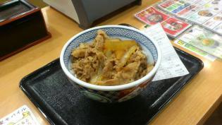 吉野家、牛丼(並)2013年3