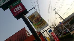 モスバーガー高座渋谷店 にて季節限定モスライスバーガー豚角煮1+