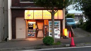 センターグリル洋光台店、ナポリタン2