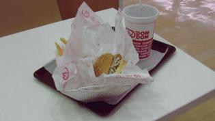 ドムドムハンバーガー、和風やわらかカツバーガーセット3