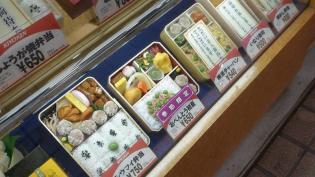 崎陽軒のお弁当、おべんとう初夏(初夏限定)(2013年)2