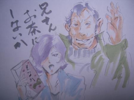 ガルマ・ドズル