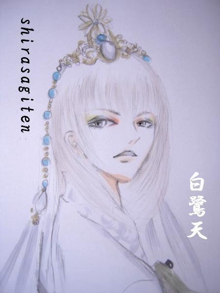 白鷺絵2w