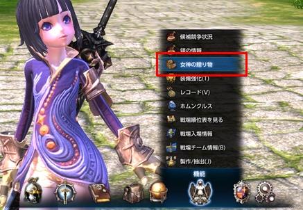 110702_fuka01.jpg