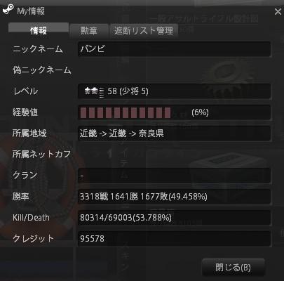 2013y05m20d_212722650.jpg