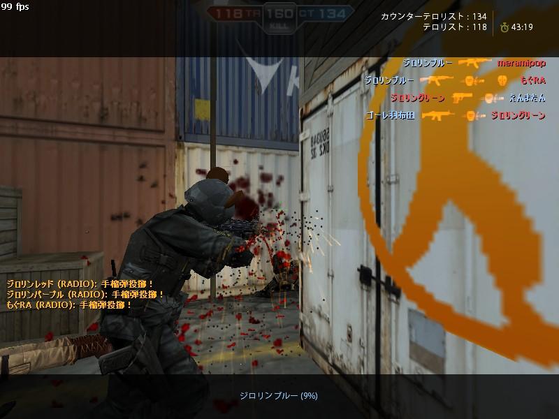 DM_port_20130629_2306560.jpg