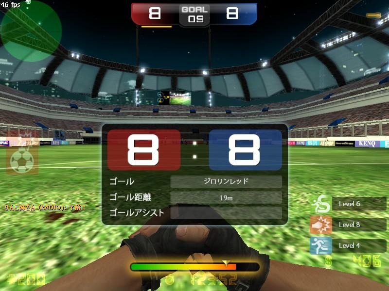 sc_soccer01_20130630_0016380.jpg