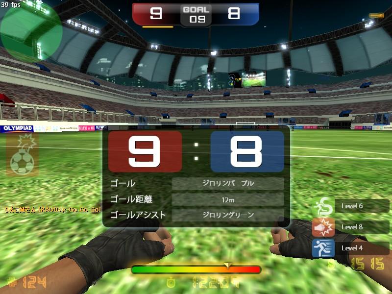 sc_soccer01_20130630_0018220.jpg