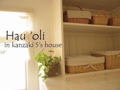 カワイイ平屋 Ss house 2