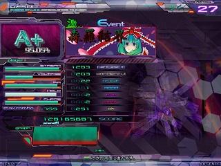 bdcam 2011-09-11 18-01-20-525