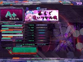 bdcam 2011-09-11 17-54-13-134