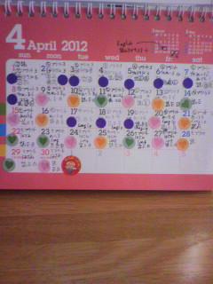 取り組カレンダー