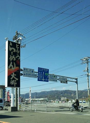 daigou201302240.jpg