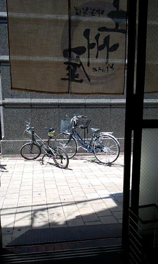 dosyuya201305050.jpg
