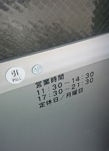 heihachi201309140.jpg