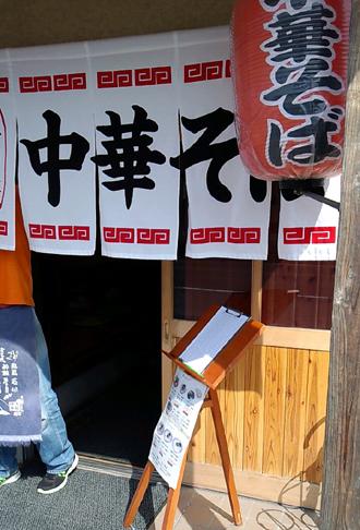 hikari2013030900jpg.jpg