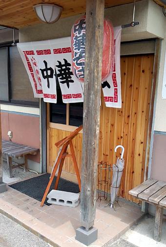 hikari2013072300.jpg