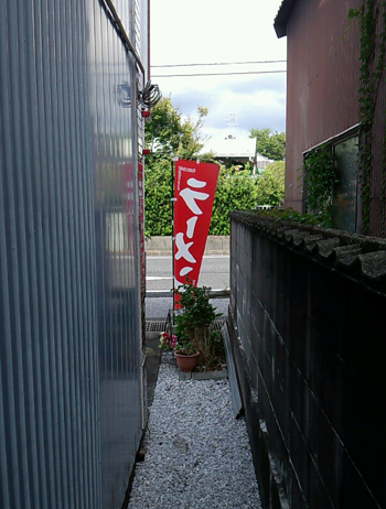 hiroki201310100.jpg