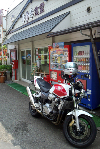 iwaki201309100.jpg