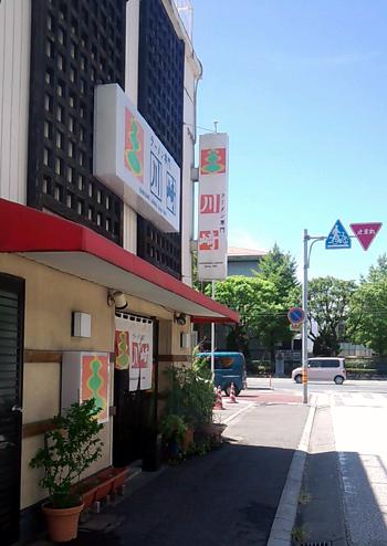 kawasaki201308190.jpg