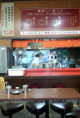kawasaki201309200.jpg