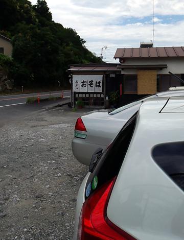 kitahachi201307150.jpg