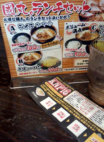 konimaru201310280.jpg