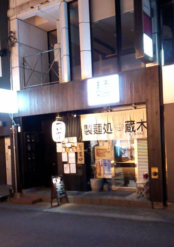 kuraki201304160.jpg