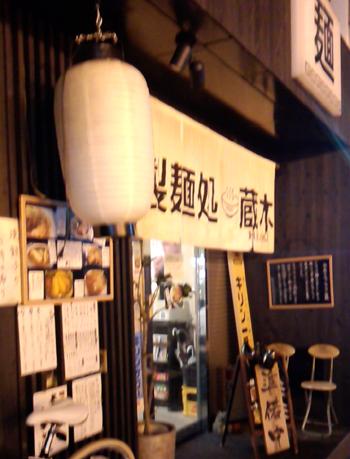 kuraki201307310.jpg