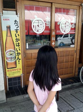 marufuku201307290.jpg