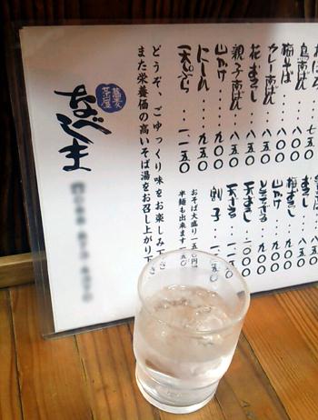 nabeshima201306220.jpg