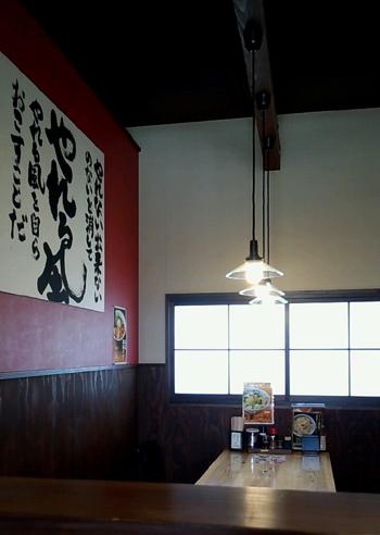 ryoka201304010.jpg