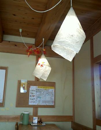 sarashina201310120.jpg