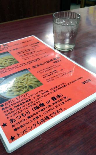 suzuki201303070.jpg