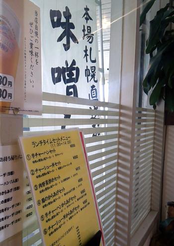 suzuki201310110.jpg