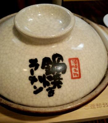 taniguchi201303012.jpg