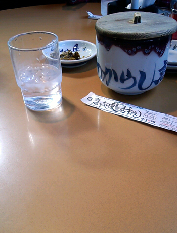 yamagoya201303030.jpg