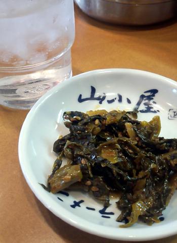 yamagoya2013103100.jpg