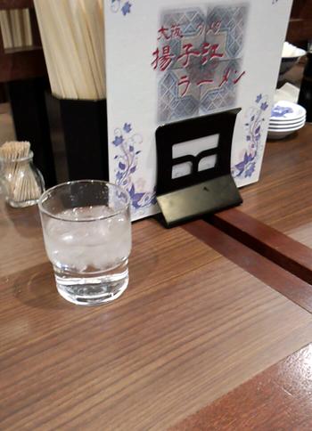 yosukou201303050.jpg